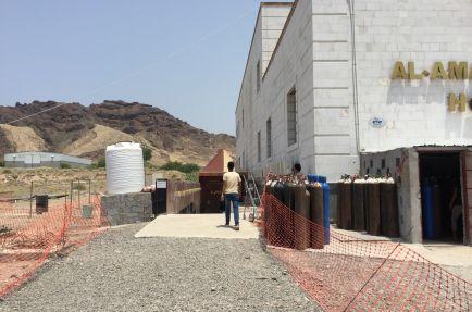 Al Amal COVID-19 Isolation and treatment center